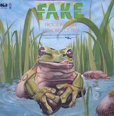 fake frogs big